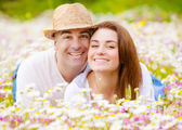 Lovely couple outdoors — Stock Photo