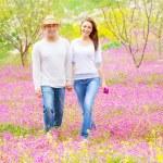 Loving family walk in park — Stock Photo #25559661
