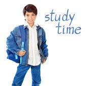 Cute school boy — Stock Photo