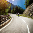 Stock Photo: Bikers on mountainous race