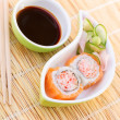 Stock Photo: Traditional japanese sushi