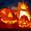 Mysterious Halloween night — Stock Photo #33612429