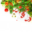 Festive musical still life — Stock Photo