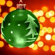 Green Christmastime decoration — ストック写真