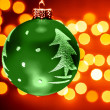 Green Christmastime decoration — Stock fotografie