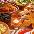 Thanksgiving table decoration — Stock Photo