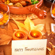 Happy Thanksgiving — ストック写真