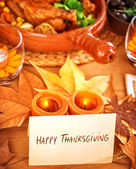Happy Thanksgiving — Foto Stock