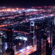Dubai city at night — Stock Photo #36797535