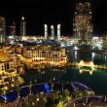 City at night — Stock Photo #5369078