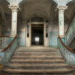 Stock Photo: Lobby of health resorts in Beelitz