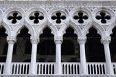 House at St. Mark's Square — Stock Photo