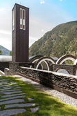 The modern church Meritxell in Andorra — Stock Photo