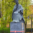 Statue of Cardinal Primate StefWyszynski — Stock Photo #24932311
