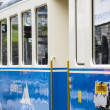 Stock Photo: Montreux Oberland Bernois (MOB) train