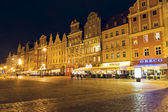 South frontage of the old Market Square at night — Stock Photo