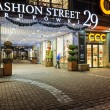 Gateway to Fashion Street Krupowki 29 — Stock Photo