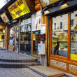 Stock Photo: Small restaurants at Krupowki in Zakopane