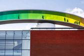Circular panoramic roof of the art museum, Aarhus — Stock Photo