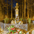 Stock Photo: Sabaland Chalubinski monument at night