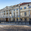 Stock Photo: Classicist Raczynski Palace in Warsaw