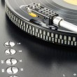 Stock Photo: Turntable plays vinyl record