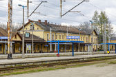 Buildings and the railway station platforms — Stock Photo