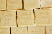 Savon de Marseille soap in the form of a cube — Stock Photo
