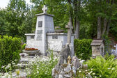 Monument to the World War II Victims in Zakopane — Stock Photo