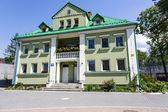 Building of the former Municipal Baths, Zakopane — Stockfoto
