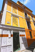 Typical buildings of the city of Alicante Spain — Stock Photo