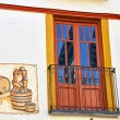 Window in old house with white walls — Stock Photo #18868619