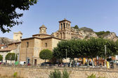 Houses in the city of Alhama de Aragon, Spain — Stock Photo