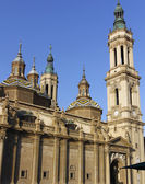 Cathedral Basilica of Nuestra Señora del Pilar, built in the year 1681 in Zaragoza, Spain — Stock Photo