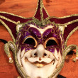 Beautiful venetian carnival masks decorated with many colors — Stock Photo