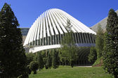 OVIEDO, SPAIN - JULY 07: Exhibition center Ciudad de Oviedo in A — Stock Photo