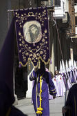 VALLADOLID, SPAIN - APRIL 17: Easter week (Semana Santa), Nazare — Stock Photo