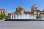 Modern fountain in the square Zorrilla in Valladolid, Spain — Stock Photo