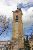 Former Tower Chapel Oidor, Alcala de Henares , Spain — Stock Photo