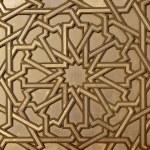 Moroccan Metal Arabesque — Stock Photo #22871706