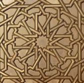 Moroccan Metal Arabesque — Stock Photo