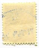 Rubová strana poštovní známky. — Stock fotografie