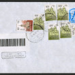 Mailing envelope. — Stockfoto #13591365