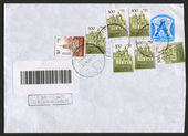 Mailing envelope. — Stock Photo