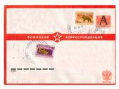 Posta zarfı. — Stok fotoğraf