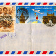 Stockfoto: Mailing envelope.