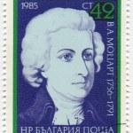 Postage stamp. — Stock Photo #19708129