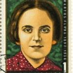 Postage stamp. — Stock Photo #19738683