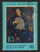 Postage stamp. — Foto Stock