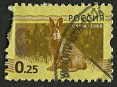 Postage stamp. — Stock Photo